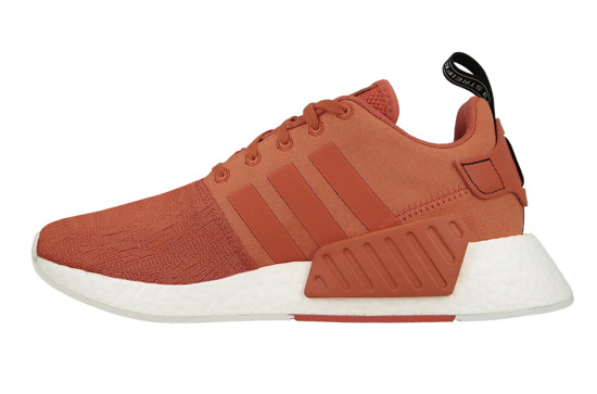 "Scarpe da uomo sneakers adidas Originals NMD_R2 ""Future Harvest"" BY9915"