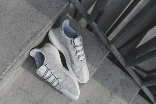 adidas Originals Tubular Shadow BB8821