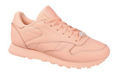 Reebok Classic Leather BS7912